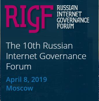 rigf 2019